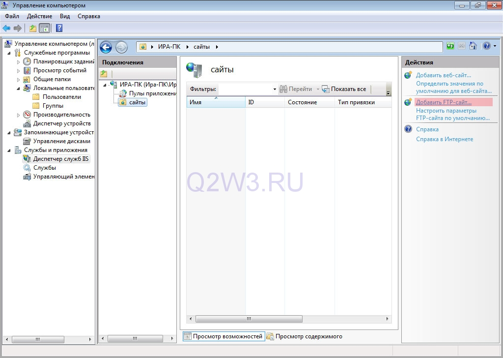 Создание сайтов ftp новые готовые сервера gta samp rp как samp-rp