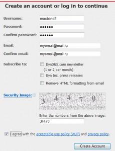 Регистрация на dyndns.com (2)