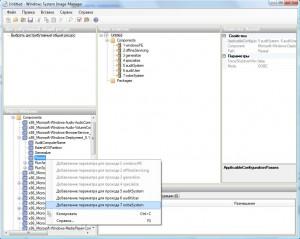 Добавление компонент в файл ответов