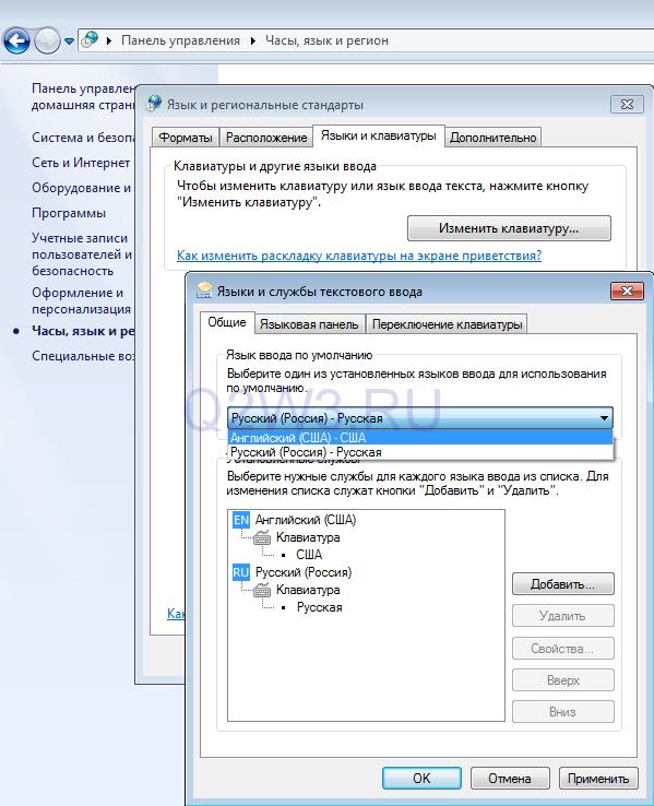 Как сделать чтобы русский язык был по умолчанию в виндовс 7