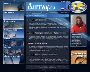 litau.ru