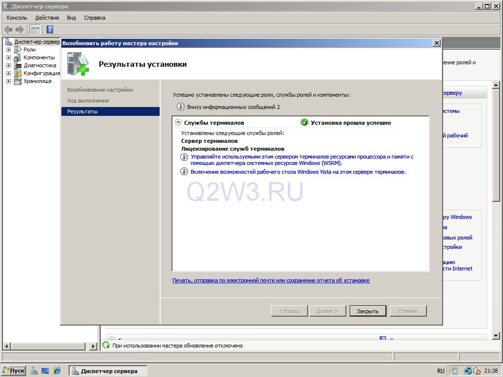 Hyperterminal Private Edition Windows 10 Dogslila S Diary