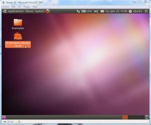Установка Ubuntu 10 на Virtual PC (4)