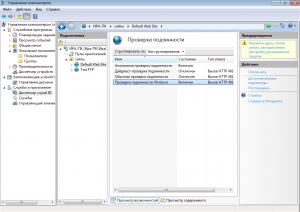 Настройка WebDAV на IIS (2)