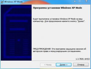 XP Mode (1)