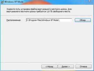 XP Mode (2)