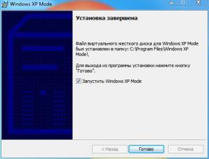 XP Mode (3)