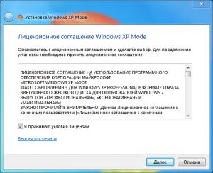 XP Mode (4)