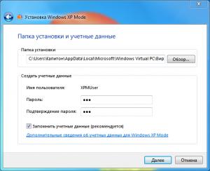 XP Mode (5)