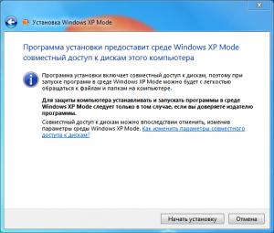 XP Mode (7)