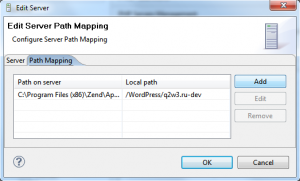 Path Mapping (1)