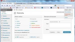 Создание нового сайта сети (1)