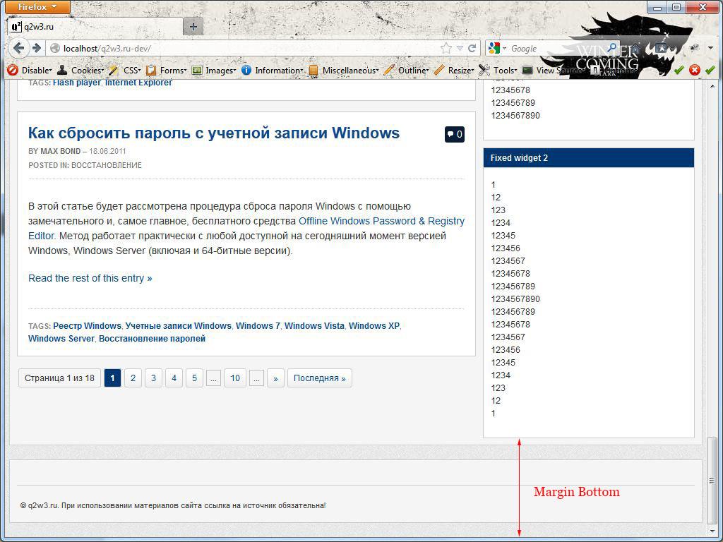 Q2W3 Fixed (Sticky) Widget WordPress Plugin