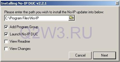 Установка No-IP DUC