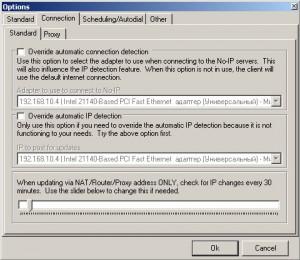 Настройка No-IP DUC (3). Закладка Connection/Standard