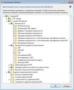 Устанавливаем компоненты веб-сервера
