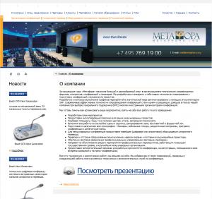 metaphora.org