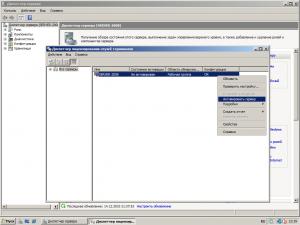 Активация сервера лицензий (1)