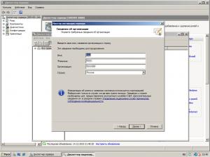 Активация сервера лицензий (4)