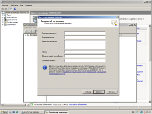 Активация сервера лицензий (5)