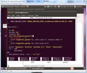 Установка Ubuntu 10 на Virtual PC (18)