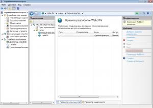 Настройка WebDAV на IIS (6)