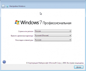 Настройка Windows (1)