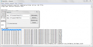 Заменяем имя принтера в inf-файле